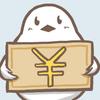 じぶん銀行の口座開設で10500円分のポイント獲得!