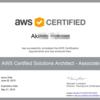 「AWS認定 ソリューションアーキテクト - アソシエイト試験」の再認定試験に合格しました