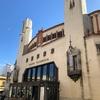 ビジャマルタ劇場