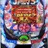 平和「CR JAWS ~it's a SHARK PANIC~」の筐体&情報