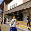 フウナ in リアル 2020・11月 大井町(しながわ中央公園)