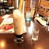 ★生クリームのカフェオレ