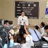 点滴袋と遺体から界面活性剤を検出 横浜の病院で中毒死