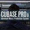Cubase Pro 9徹底解説セミナー本日開催です!!