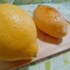 すっきりさわやか!レモンクリームパン