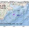 2017年08月22日 05時02分 三重県南東沖でM3.7の地震
