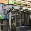 Holiday Inn Express Frankfurt-Messe(ホリデイ イン エクスプレス フランクフルト メッセ):フランクフルト中央駅から離れているけど静かな場所に位置する「IHG系列のホテル」