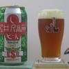 軽井沢高原ビール 「ESB AMERICAN STYLE 2017」