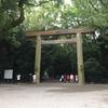 横浜から名古屋(走行距離330km)を車で日帰り旅行した話