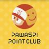 【プロスピA】パワスピポイントクラブでペンケースを交換してみた!