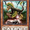 繩張恐龍單卡分析(縄張恐竜 / Beat Raptor)