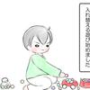 ビーズ遊び始めました②【4コマ漫画】