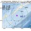 2017年09月03日 05時39分 択捉島付近でM3.7の地震