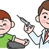 今年はインフルエンザワクチンの製造量が例年と比べて少ない❓医療機関で品薄続出も諦めないで❗️