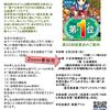横浜緑YAカフェ6月28日(日)午前10時~今回のテーマの本 『本好きの下剋上』