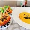 住mylesson Koharubiyori Café (10/2)