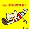 【凱旋】天井からの連チャンと黃七連で!・・で?