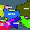信長の野望・創造 戦国立志伝で安田作兵衛プレイ#4
