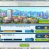 Megapolis 「州へようこそ」補足