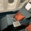 JALマイルでキャセイパシフィック航空ビジネスクラスに搭乗!