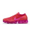 Nike WMNS  Air VaporMax  ピンク