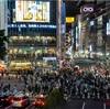 459 vs 渋谷