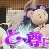 まさしでハモリたい〜2019冬ドラマの総括
