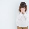 【毒親回顧録】どんな親でも大切にしなければいけない?