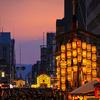 京都・洛中 - 祇園祭*前祭 宵山