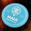【本日のビール】ハワイのマウイブリューイングへ