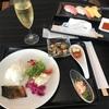 成田空港ファーストクラスラウンジに行ってみた