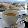 山の上のお茶室