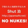 2013年4月21日 脱原発サウンドデモ@札幌 北海道反原発連合