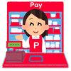 PayPay支払いできるドラッグストアまとめ / アインズ&トルペ・新生堂・ゲンキ―続々追加中 #ペイペイ