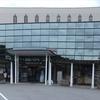 阿智村立図書館(長野県)