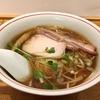 【今週のラーメン1811】 麺尊RAGE (東京・西荻窪) 軍鶏そば