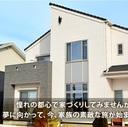 【公式】株式会社グランドホーム