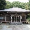 神宮・神社まとめ13