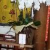 愛宕神社の千日詣り二百三十一回目 飯倉熊野神社 2016.11.2水曜日