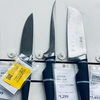 IKEA Tokyo-Bayとフィレットナイフ