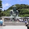 鎌倉に行ったらココ!!(2018/06/30)~大仏と長谷寺の紫陽花を見ながら夏の始まりを感じた~
