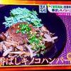 笠原将弘 香ばしキノコハンバーグ ノンストップレシピ 2016/11/1