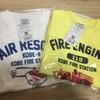 海キリンが神戸市消防局とコラボしているTシャツ