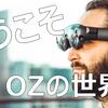 『ようこそ、OZの世界へ。』サマーウォーズがついにアプリに!!?