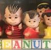 【スヌーピー】1958年にハンガーフォード社から発売されたピーナッツキャラクターの世界初ソフビ人形をご紹介