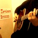 幸せはすぐそこにある。シンガーソングライター恩田RYUSUKE