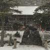 初詣は、吹浦の大物忌神社