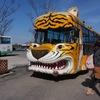 【国内旅行】群馬サファリパークのバスツアー【家族旅行】【観光おすすめ情報】