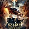 ゴースト・エージェント R.I.P.D.  Rest In Peace Department
