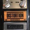 20191114 Guyatone PS-011 Distortion Sustainer